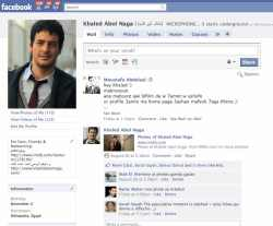 http://www.facebook.com/kalnaga