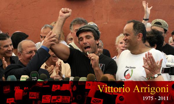 vittorio-arrigoni-article-banner